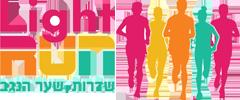 מרוץ Light Run שדרות שער הנגב 7.11.2019